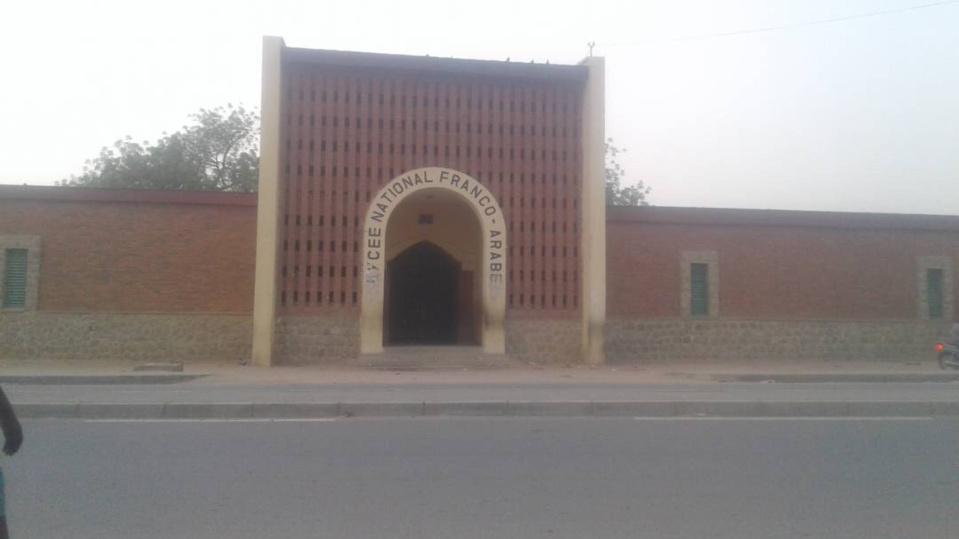 Un lycée d'Abéché. Alwihda Info