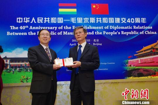 Commentary: China, Mauritius to open up new chapter of friendship