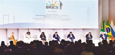 BRICS Business Forum, which is part of the 10th BRICS Summit, raise the curtain in Johannesburg on July 25, 2018. (File photo)