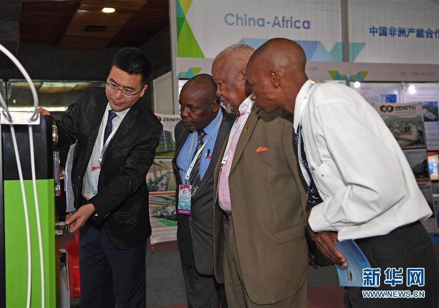 Commentary: China-Africa ties to flourish