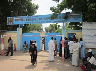 Illustration. L'entrée de l'Hôpital général de référence nationale (HGRN). Crédits : DR