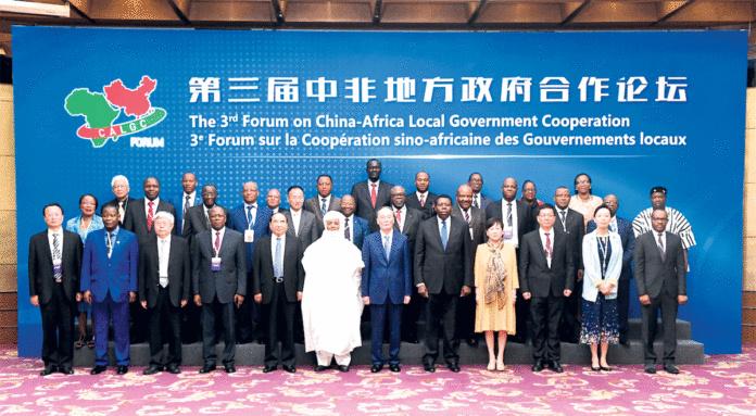 Forum de coopération Chine-Afrique : vers la construction d'une communauté de destin encore plus solide.