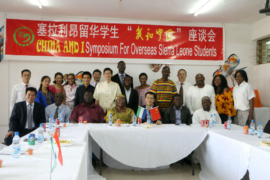 200 Sierra Leonean students now in China