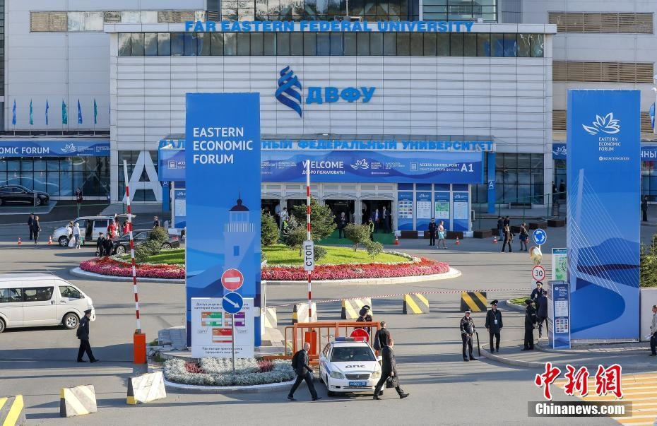 World expects more achievement from Eastern Economic Forum