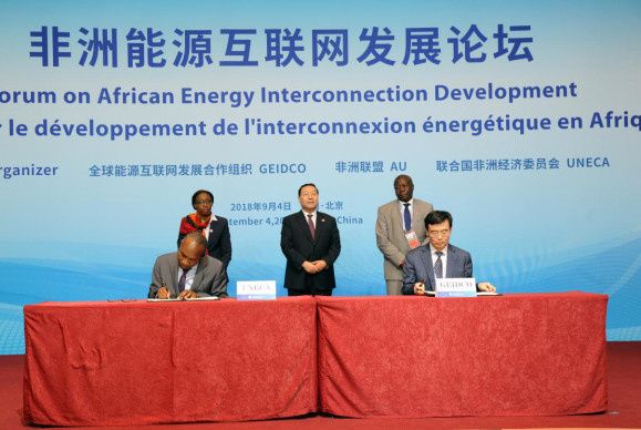 China, Africa build energy interconnection platform for win-win cooperation