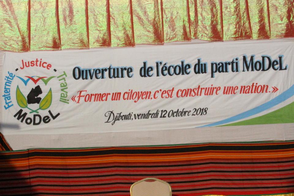 Djibouti : l'école politique du parti le MoDeL est lancée