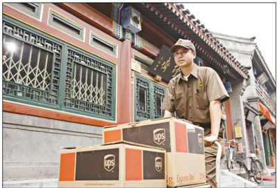 UPS employees deliver packages in Beijing. Photo from UPS