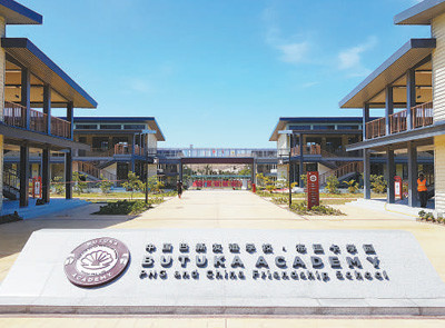 Photo shows the north-south axis of Butuka Secondary School, Port Moresby, capital of PNG. The school, contracted by a Chinese company, features of both Chinese and PNG elements in its buildings. Photo by Li Feng from People's Daily
