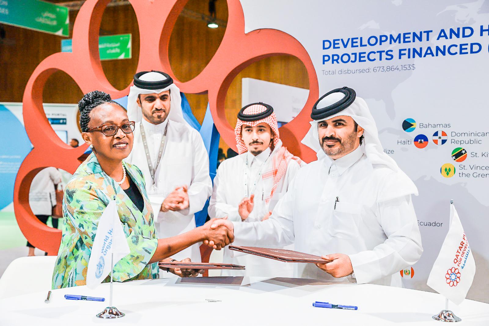 Le Fonds du Qatar pour le Développement (QFFD) signe son premier accord avec le Bureau régional de l'Organisation mondiale de la Santé pour l'Afrique.