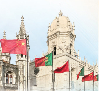 Ports in Portugal can serve as important junctions of Belt and Road