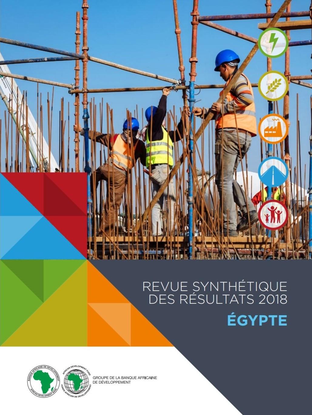 La BAD produit un impact considérable sur le développement en Égypte
