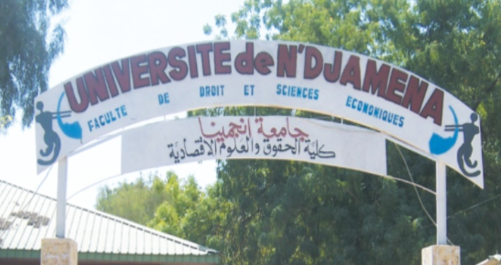 Illustration. L'université de N'Djamena. © DR
