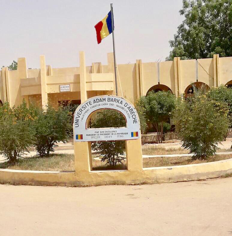 L'Université Adam Barka d'Abéché le 28 mai 2018. © Alwihda Info/H.C.