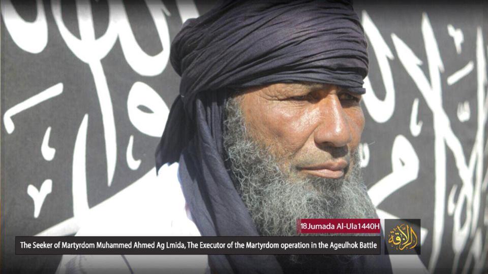 Mali : Al Qaïda diffuse la photo du kamikaze contre le contingent tchadien