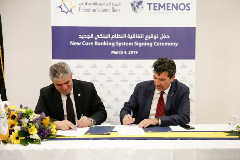 LEFT: General Manager for PIB Mr. Bayan Qasem and RIGHT Jean-Michel Hilsenkopf, COO Temenos. © Temenos