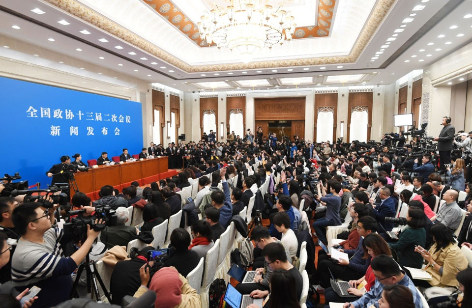 The 13th National Committee of the Chinese People's Political Consultative Conference (CPPCC) holds a press conference at the Great Hall of the People in Beijing on March 2, 2019, one day before the opening of its second session. ( Photo by Chen Yehua, Xinhua)