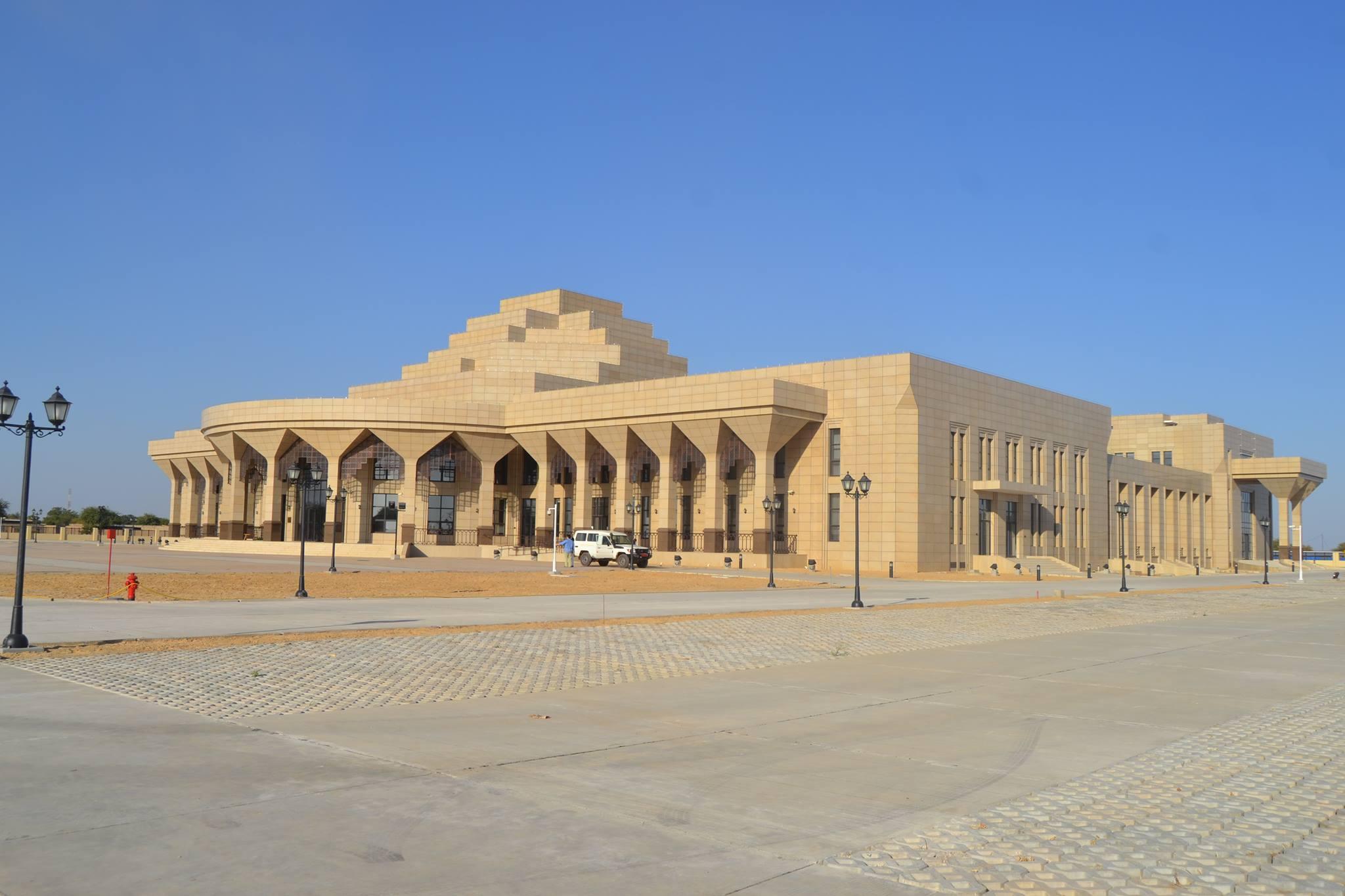Palais du Peuple au Tchad. © DR