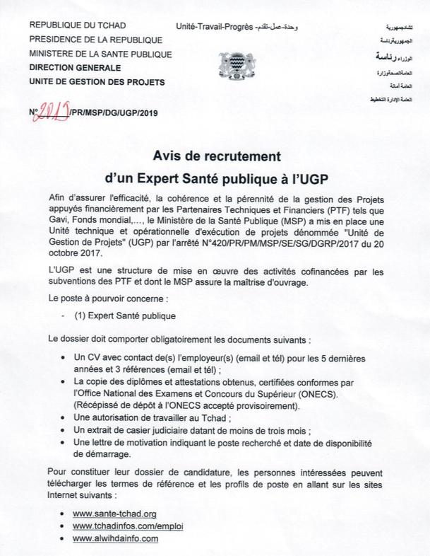 Tchad : avis de recrutement d'un expert santé publique à l'UGP