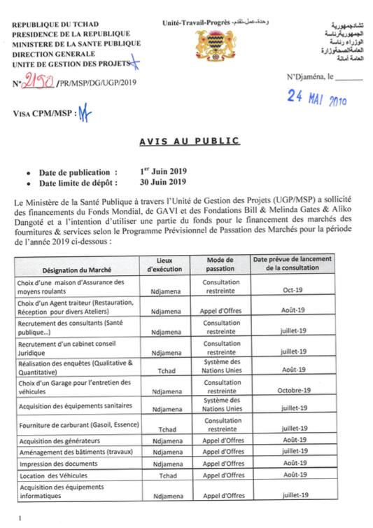Tchad : avis d'appel d'offres et de consultation du ministère de la Santé publique