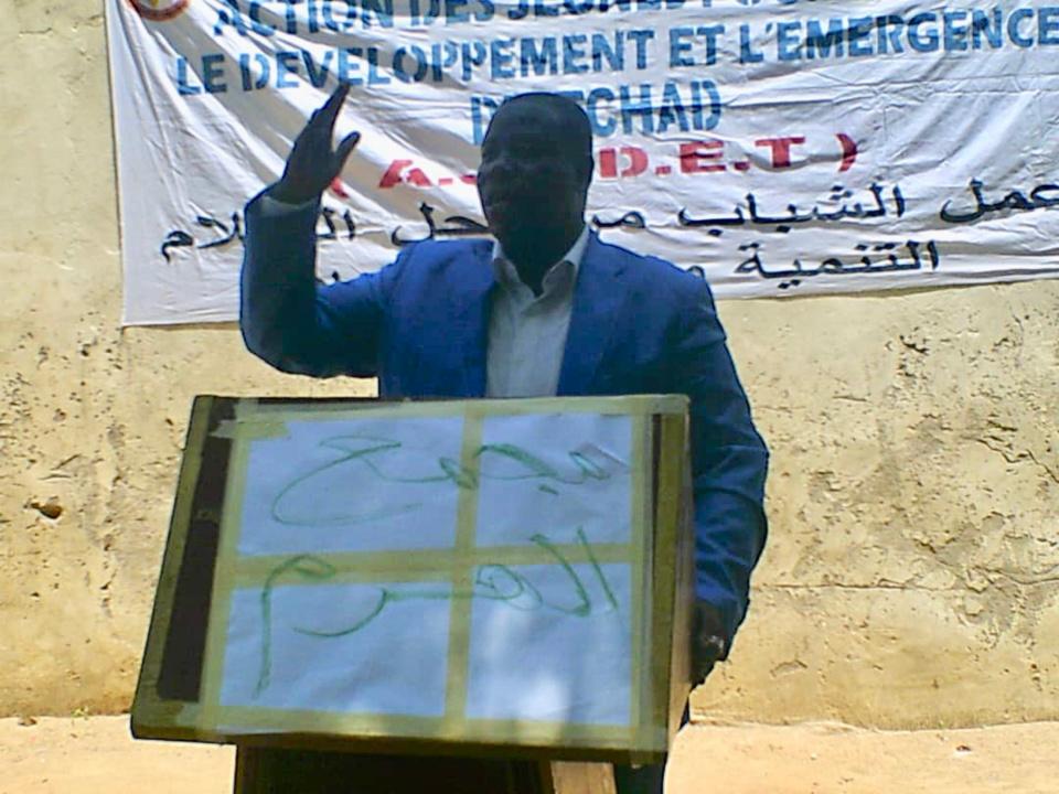 Le président de l'association AJPDET, Mahamat Elmahdi Abderamane © Alwihda Info