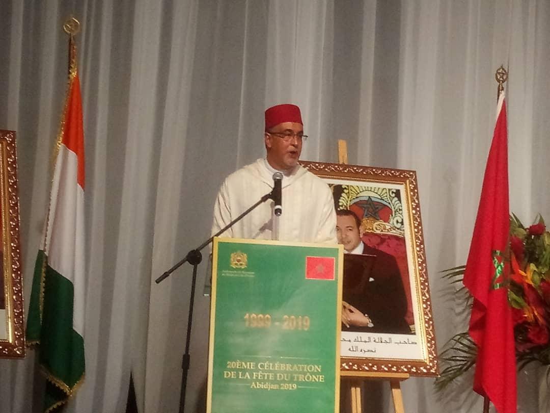 20e Célébration de la fête du trône à Abidjan : L'Ambassadeur du Maroc réaffirme un « partenariat fécond et prospère » avec la Côte d'Ivoire. © Alwihda Info/N.Y.