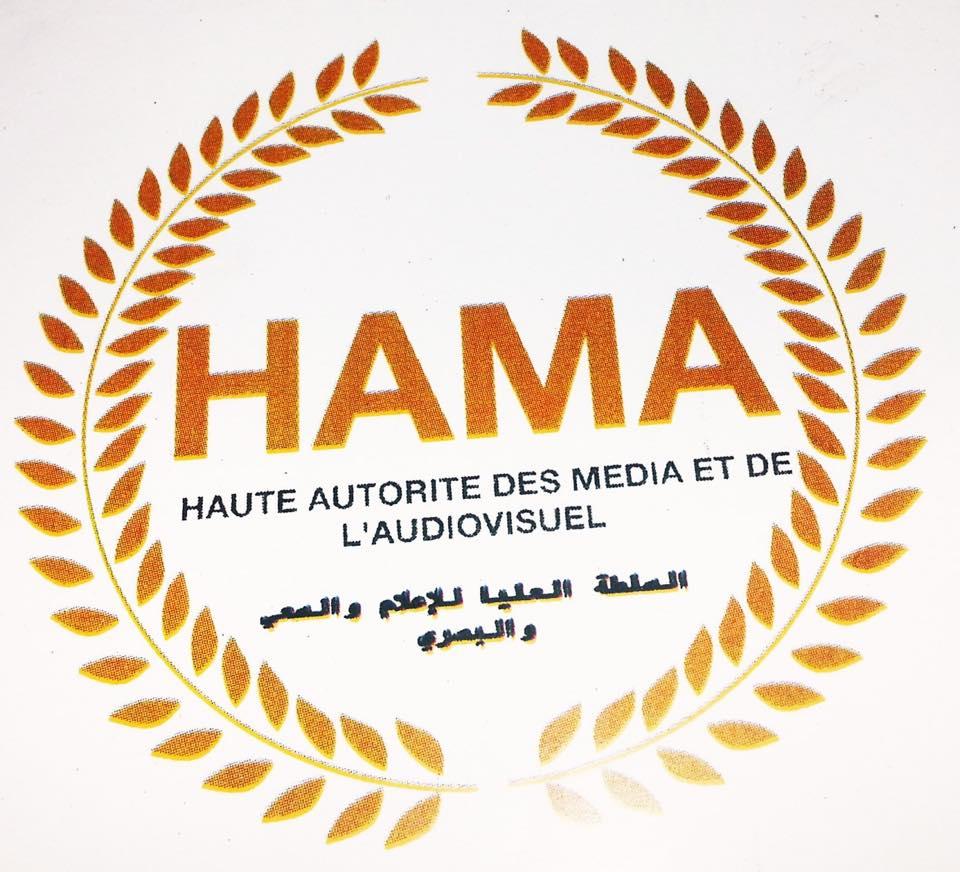 Tchad : la HAMA suspend un journal pour 3 mois