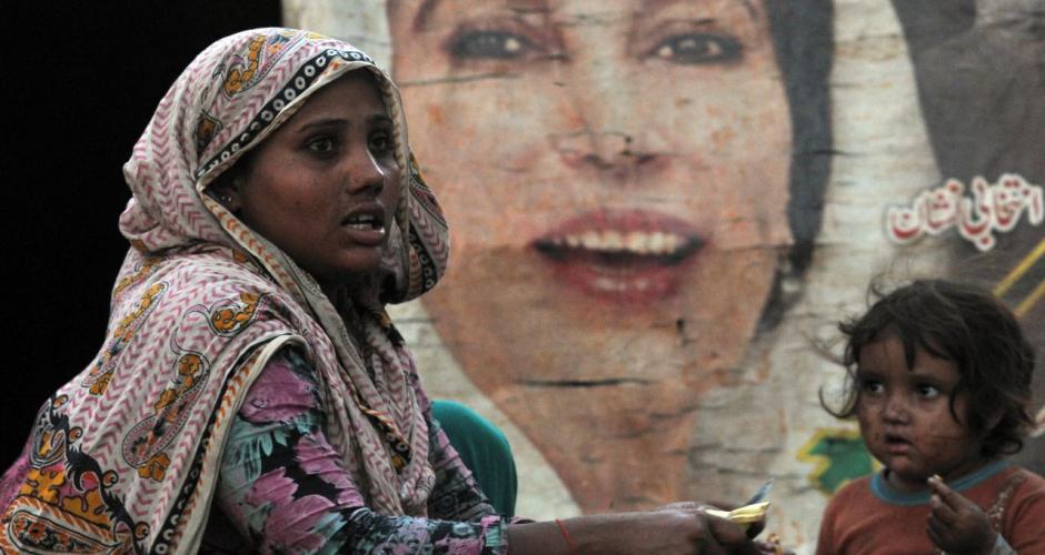 © Arif Ali/AFP