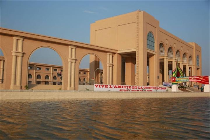 Togo : la session budgétaire a démarré ce mardi à l'Assemblée nationale. © DR