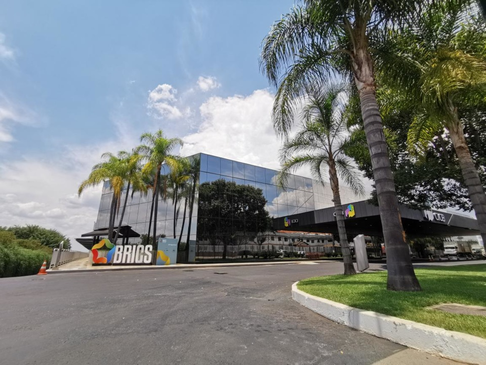 The photo shows the venue for the plenary meeting of the BRICS Business Council - International Convention Center of Brazil. (Photo by Li Xiaoxiao from People's Daily)