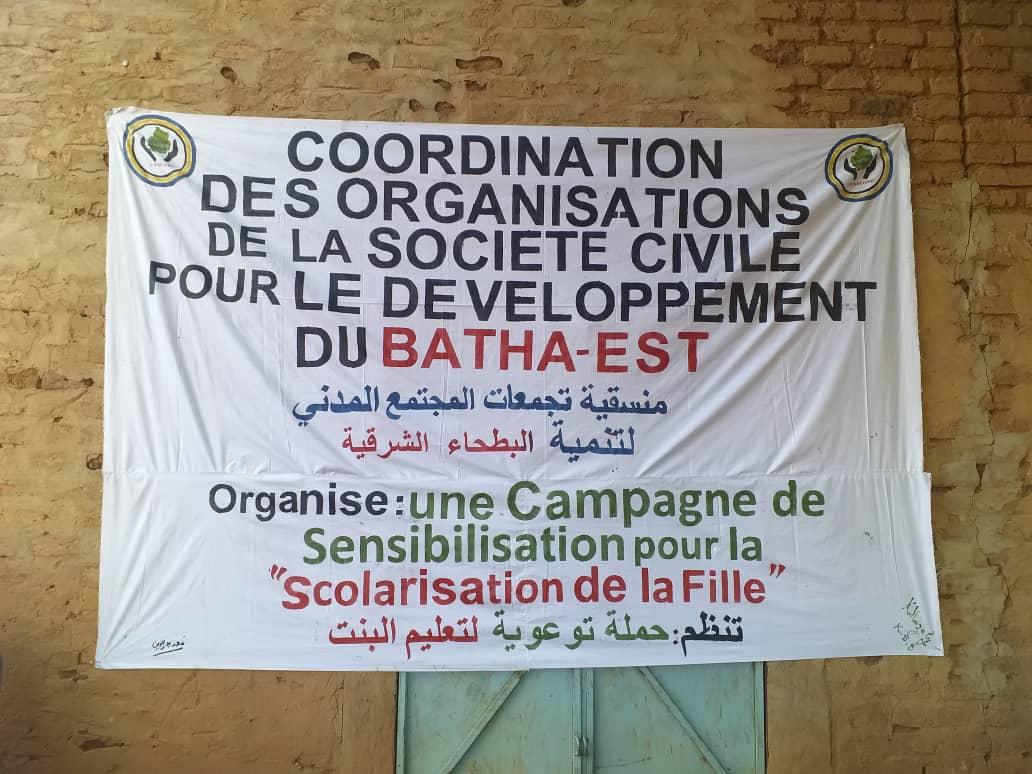 Tchad : la scolarisation des filles au centre d'une campagne à Oum Hadjer. © Alwihda Info