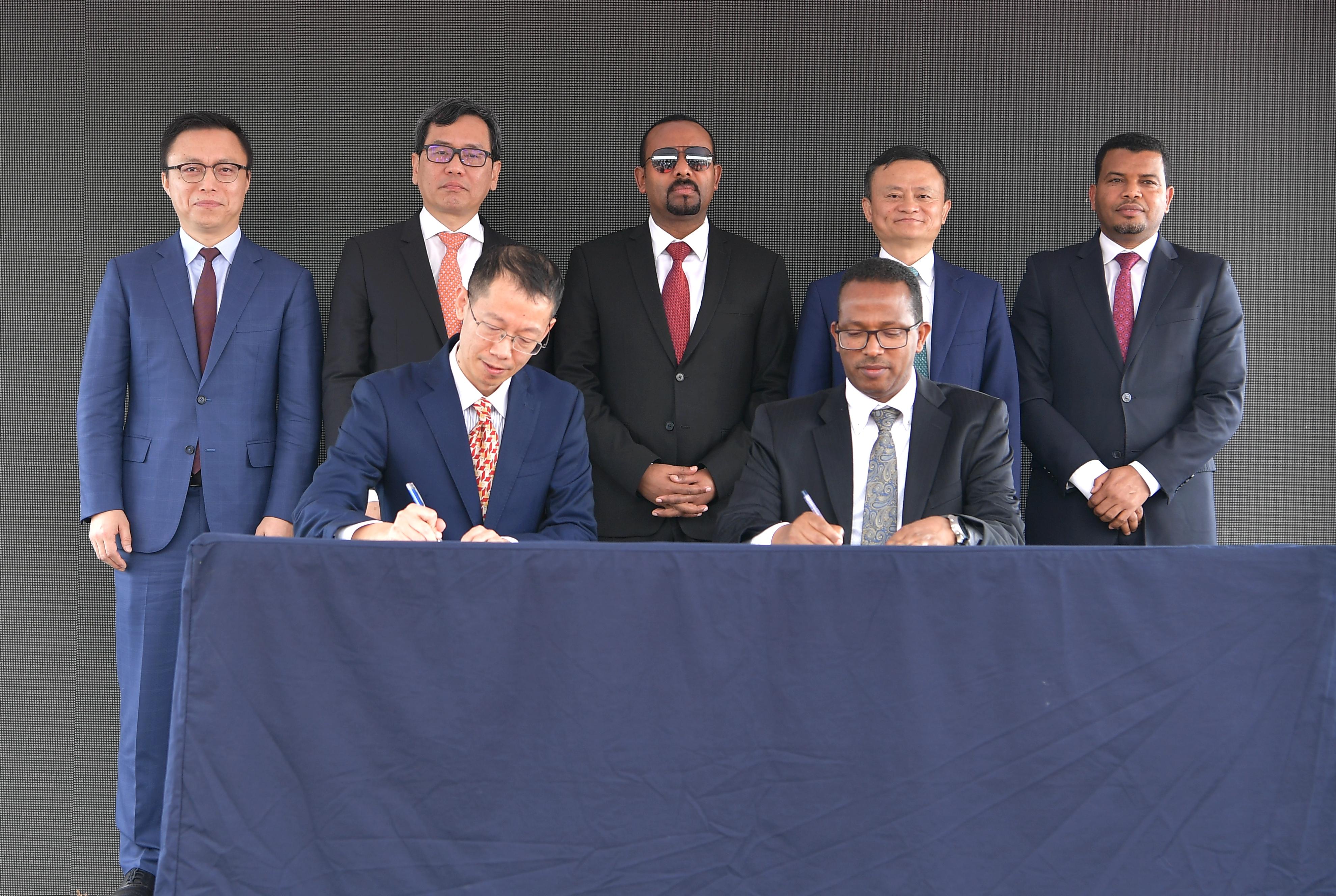 Le gouvernement éthiopien et le groupe Alibaba signent des accords pour créer un hub eWTP Éthiopie. © Alizila