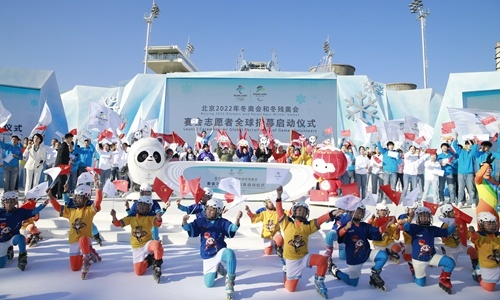 Organizer of the Beijing 2022 Olympic and Paralympic Winter Games holds a launch ceremony to recruit global volunteers in Beijing on Thursday. (Photo by Li Hao from Global Times)