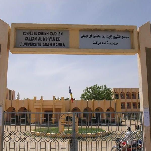 Tchad : grève sèche à l'Université Adam Barka dès demain. © DR
