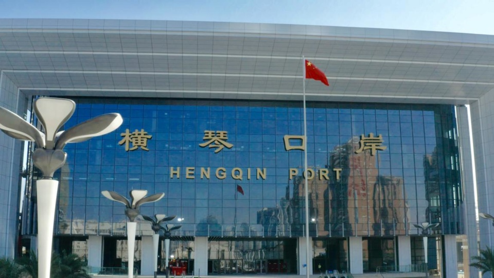 New port help people get to Macao from Zhuhai in one minute