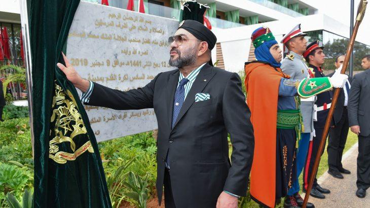 Le Roi du Maroc inaugure un complexe sportif ultramoderne aux normes internationales. © DR/Hespress