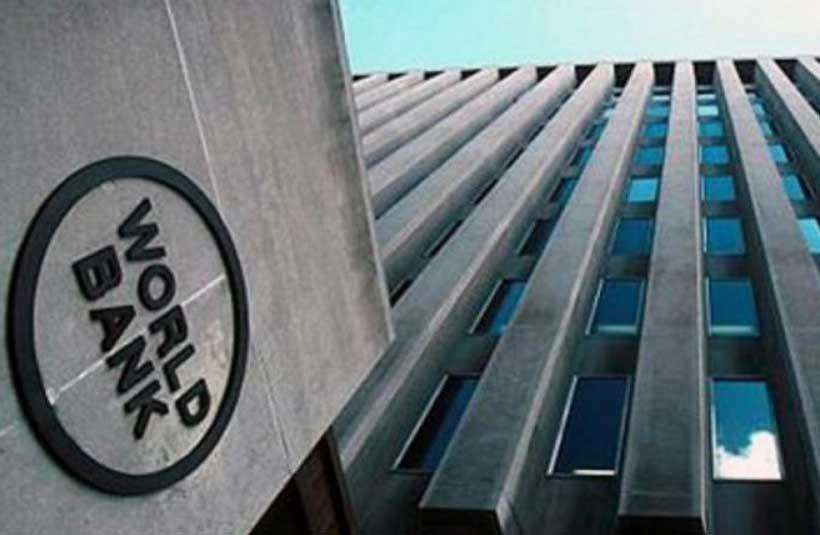 Le Togo bénéficie d'un appui budgétaire de 150 millions de dollars de la Banque mondiale. © DR