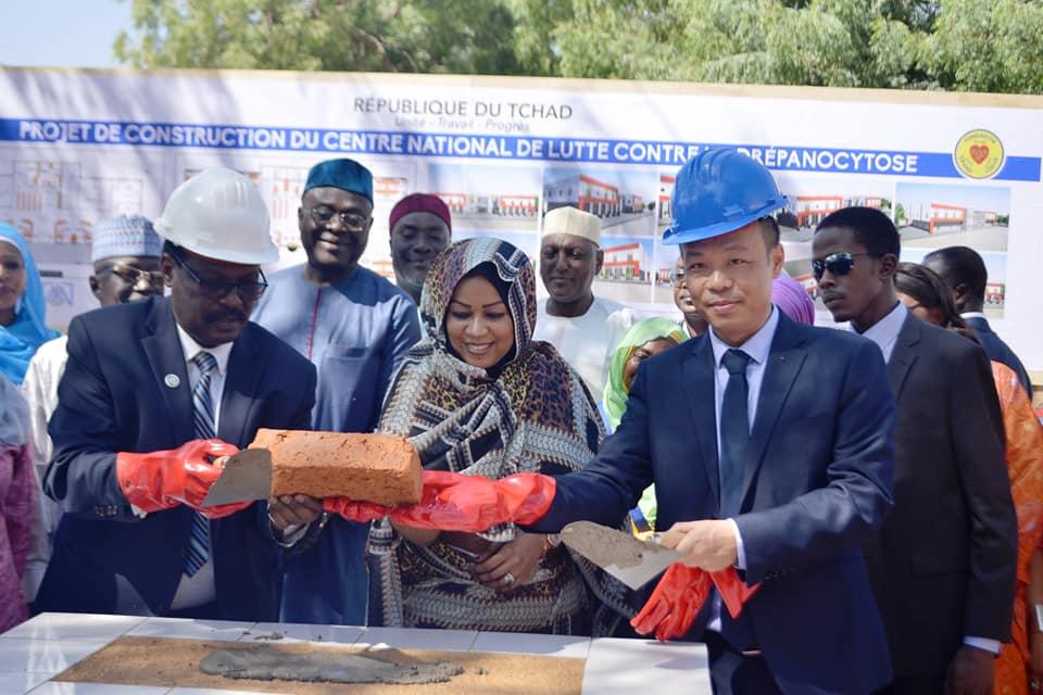 Tchad : la construction du Centre national de lutte contre la drépanocytose lancée. © DR/FGC