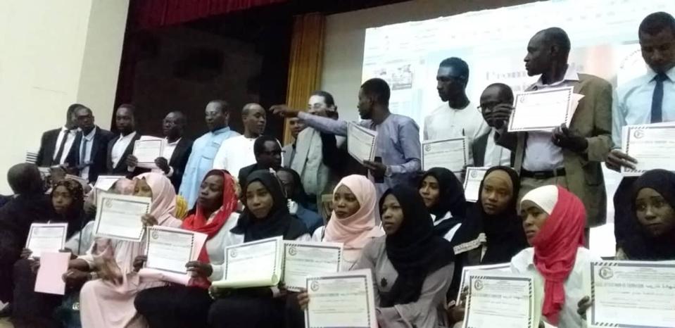 Tchad : 25 lauréats de la 5e promotion de l'ISTT reçoivent leur parchemin