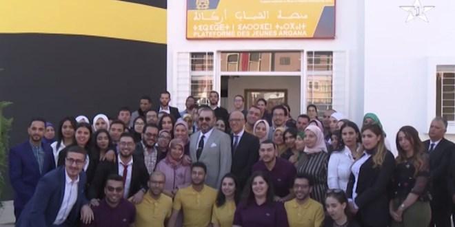 La Commune d'Ait Melloul mise à l'honneur par le Roi du Maroc. © DR
