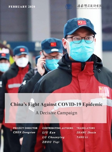"""Cover of the report """"China's Fight Against COVID-19 Epidemic: A Decisive Campaign"""" by the Shanghai Institute for International Studies (SIIS) Photo: Courtesy of the SIIS"""