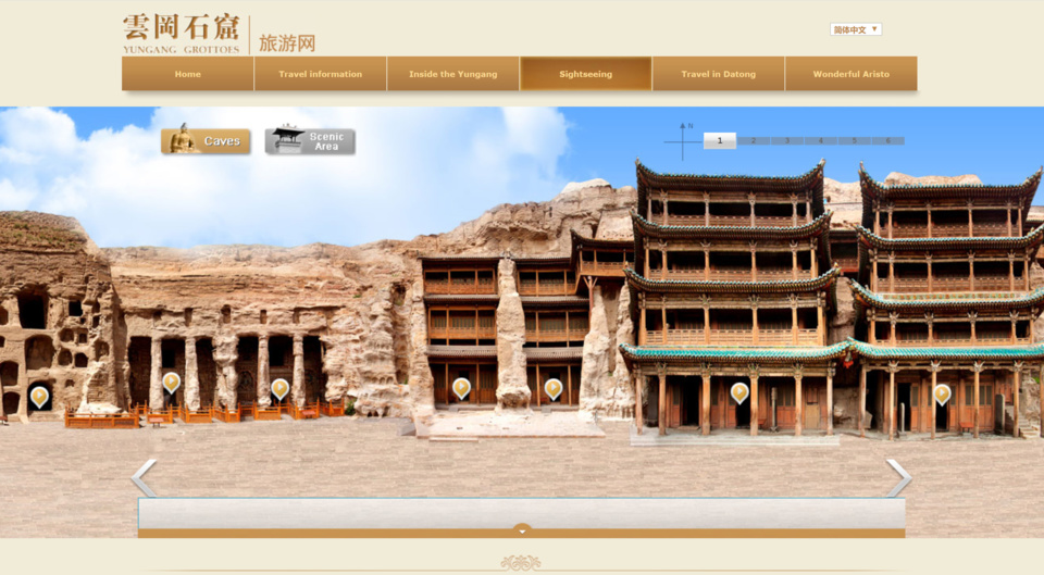 Photo shows the web page of Yungang Grottoes. The online platform enables tourists to enjoy a panoramic view of the tourist area, as well as in-depth demonstration and interpretation. Photo courtesy of the official website of Yungang Grottoes.