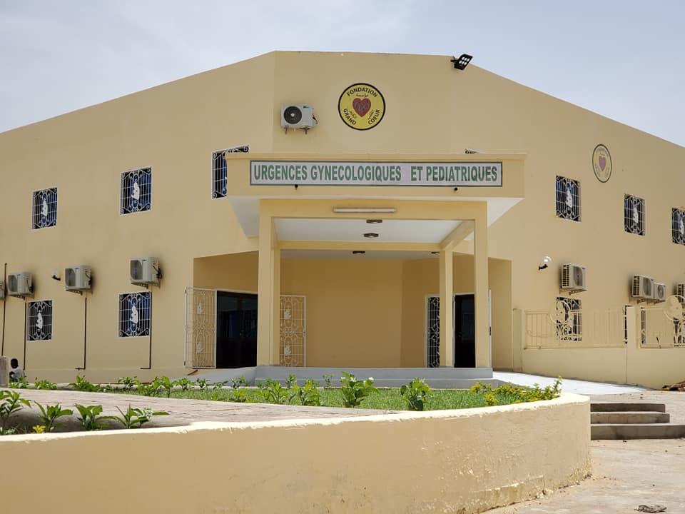 Tchad : une unité des urgences gynécologiques et pédiatriques inaugurée à N'Djamena. © Dr/FGC