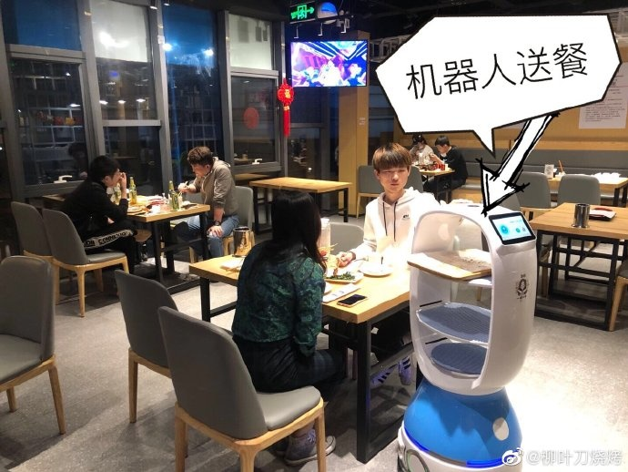 Contactless dining becomes trendy amidst epidemic prevention