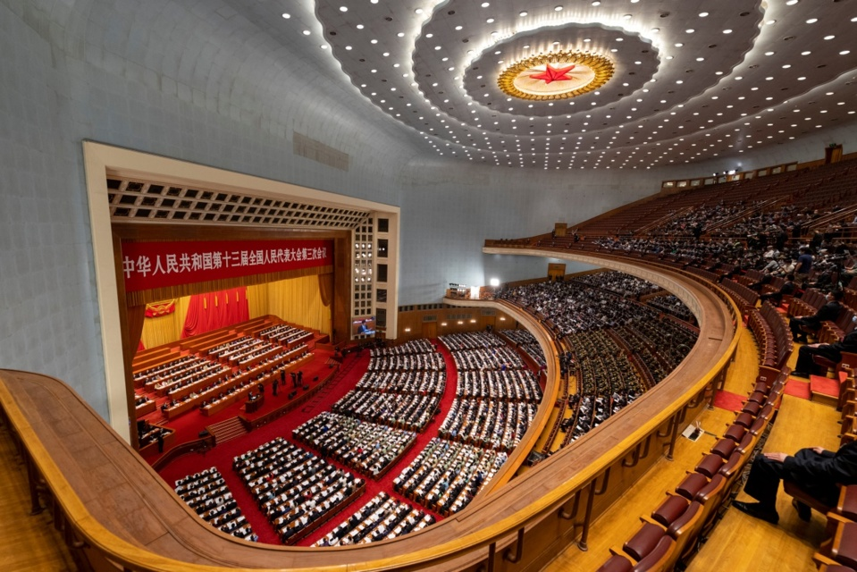 The third session of the 13th National People's Congress opens at the Great Hall of the People in Beijing, capital of China, May 22. Photo by Weng Qiyu/People's Daily Online