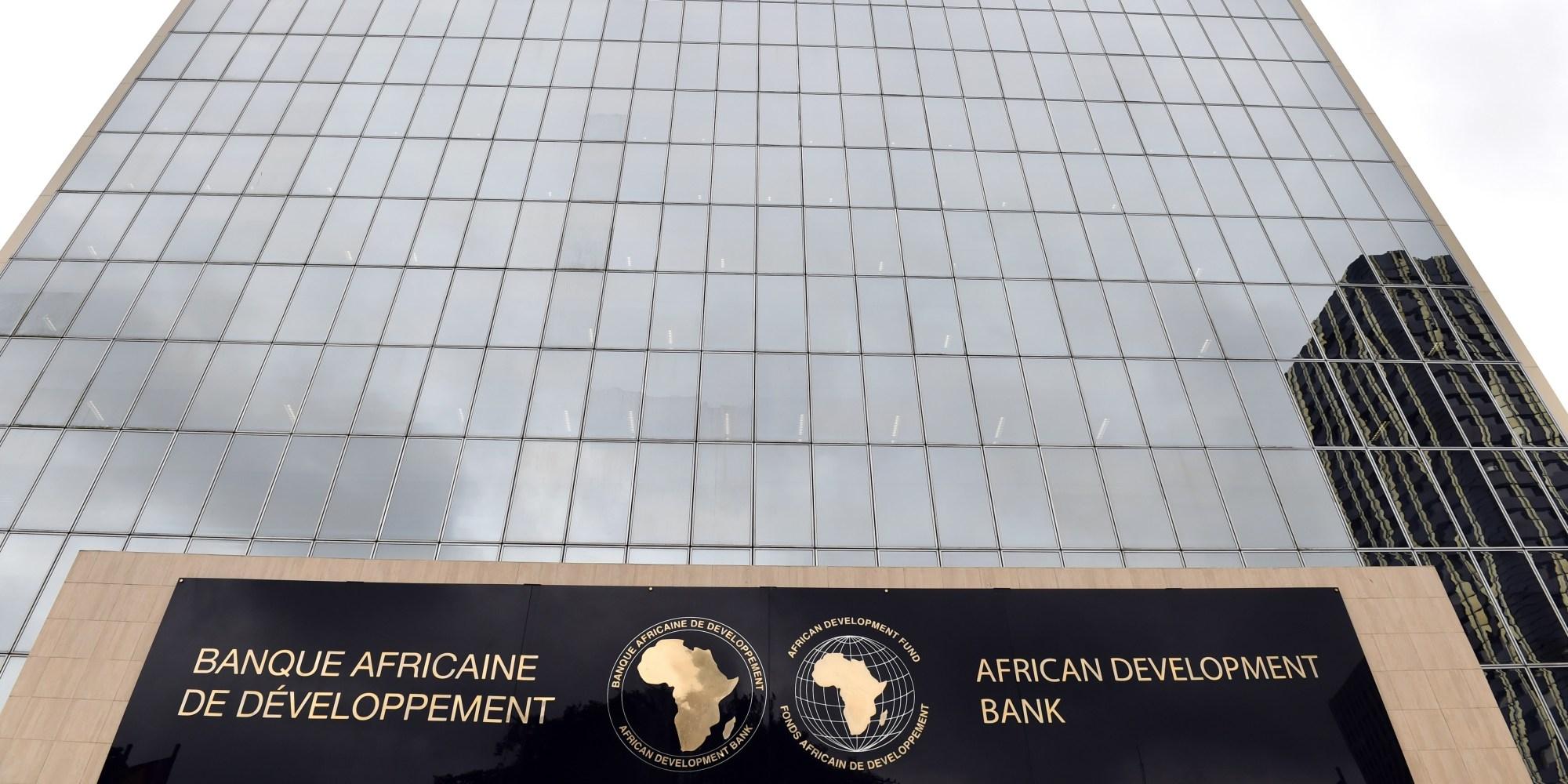 Le siège de la Banque africaine de développement. Illustration ©DR