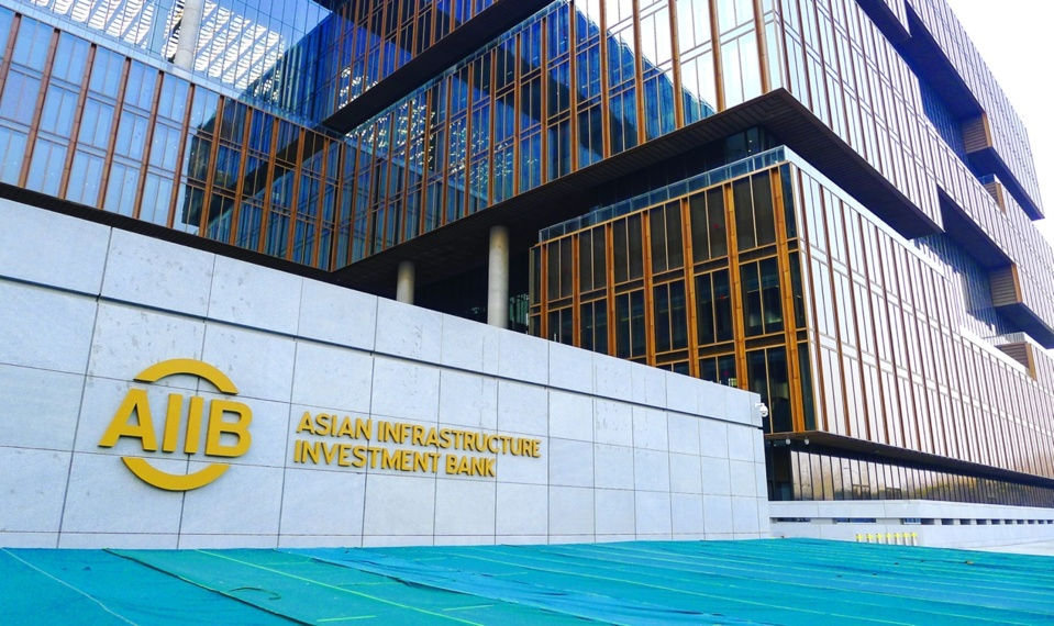 Asian Infrastructure Investment Bank headquarters in Beijing Photo by Hu Qingming/People's Daily Online