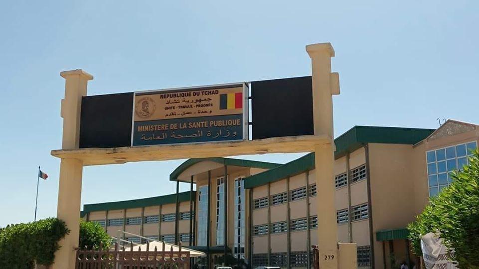 Le ministère de la Santé publique du Tchad. ©DR/Min.Santé