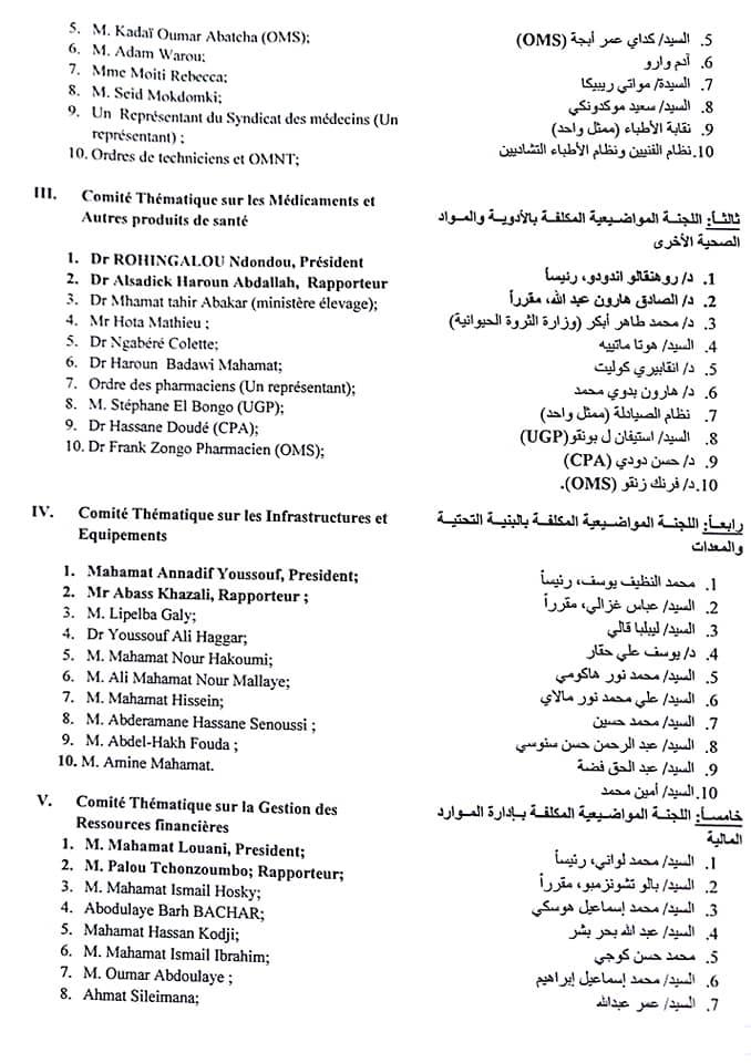 Tchad : neuf commissions et 98 membres pour diagnostiquer le système de santé