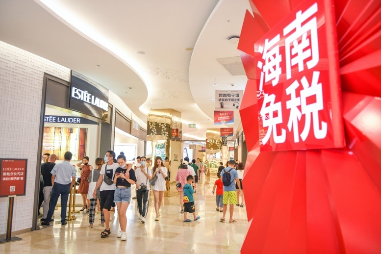 Customers shop at a duty-free store in Riyue Plaza of Haikou, capital of Hainan Province on July 30. Photo by Wang Chenglong/People's Daily Online