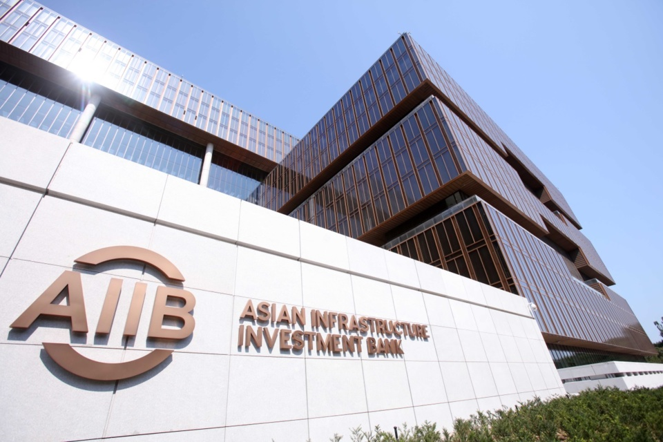 Photo taken on July 7 shows the headquarters of the Asian Infrastructure Investment Bank (AIIB) located in the Beijing Olympic Park. Photo by Chen Xiaogen/People's Daily Online